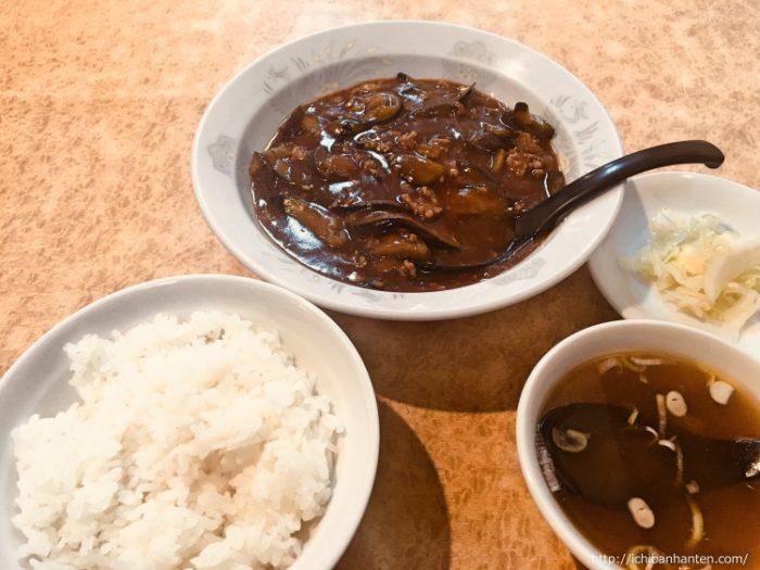 麻婆ナス定食(テイクアウト)