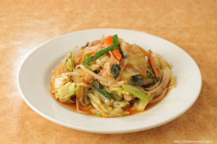 肉野菜炒め(テイクアウト)