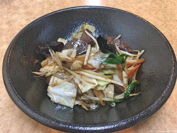 野菜レバ炒め